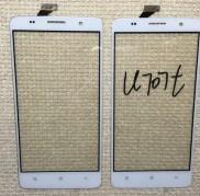 Cảm ứng điện thoại Oppo Find Way S (U707)