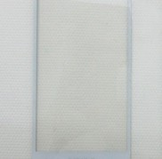 Cảm ứng điện thoại Oppo Find Way (U705)