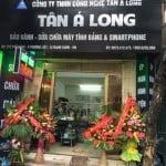 9/3/2015 – Khai trương công ty công nghệ Tân Á Long